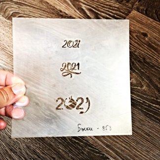 2021 — бычки