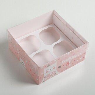Коробка на 4 капкейка «Сладких моментов», 16 × 16 × 7.5 см
