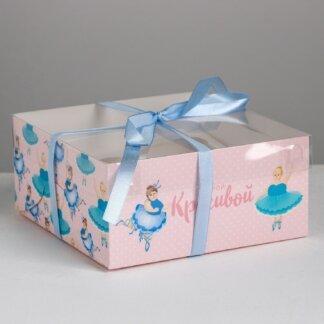 Коробка на 4 капкейка «Самой красивой», 16 × 16 × 7.5 см