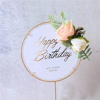 Топпер «Happy Birthday» в металлической рамке (белый круглый, с цветами)