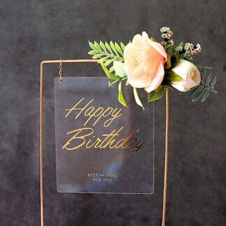 Топпер «Happy Birthday» в металлической рамке (прозрачный прямоугольный, с цветами)