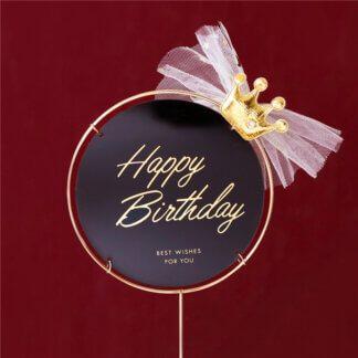 Топпер «Happy Birthday» в металлической рамке (черный круглый, с короной)