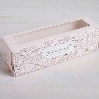 Коробка для макарун Present 18 х 5,5 х 5,5 см.