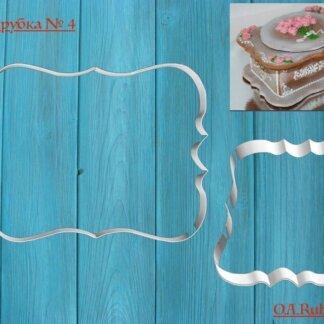 3Д шкатулка — вырубка для пряника